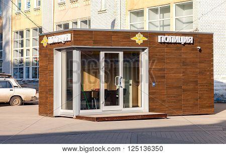 SAMARA RUSSIA - APRIL 9 2016: Regular police station on the city street