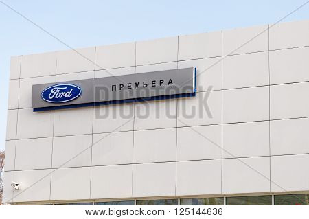 Ulyanovsk Russia - April 09 2016: Ford sign on building Ford car selling and service center.