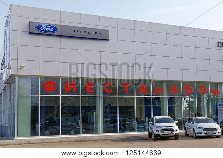 Building Of Ford Car Selling And Service Center With Ford Sign.