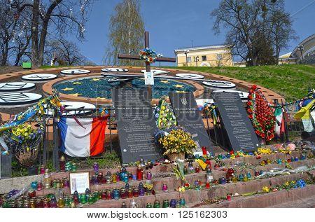 Tomb of Ukraine.At April 8,2016 in Kiev, Ukraine
