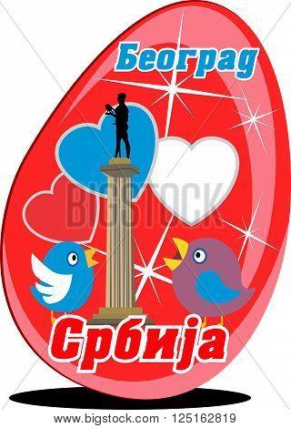 Easter egg - Illustration,  Belgrade - cyrillic font color,   Easter day - Serbia
