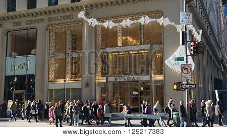 NEW YORK, NY - DEC 20: The Bulgari flagship store on 5th Avenue in New York, NY, as seen on Dec 20, 2015. It is an Italian jewelry and luxury goods brand that produces and markets several product lines including jewelry, watches, fragrances, accessories,