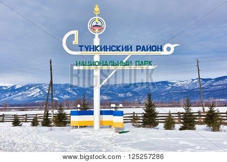 TUNKINSKY DISTRICT BURYATIA RUSSIA - March092016: Sign at entrance to Tunkinsky District