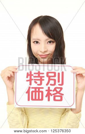 woman holding a message board with the phrase SPECIAL OFFER in KANJI