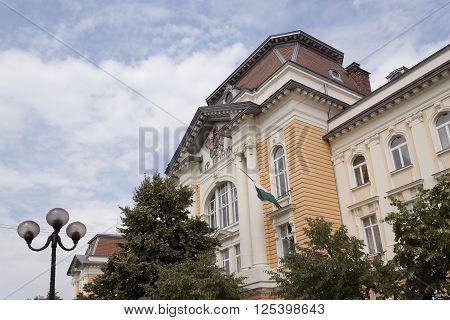 The building is named after Ferenc Rakoczy Transcarpathian Hungarian Institute. Beregovo Ukraine