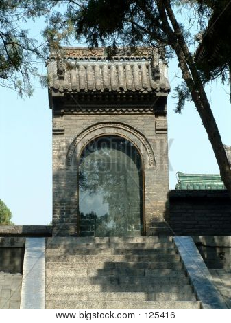 Chinese Archaic Monument