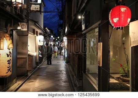 Kyoto Night