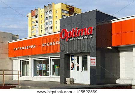 GOMEL BELARUS - APRIL10 2016: Shop of cosmetics perfumery and household chemicals of trading network Optima on the street of Sviridov 15 Gomel Belarus