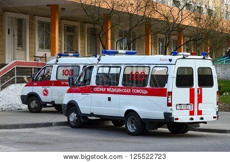 GOMEL BELARUS - APRIL 10 2016: Ambulances are at the substation number 5 Gomel Belarus