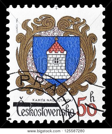 CZECHOSLOVAKIA - CIRCA 1985 : Cancelled postage stamp printed by Czechoslovakia, that shows Coat of arms.