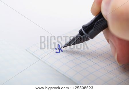 Writing Feather Ink Pen Letter A
