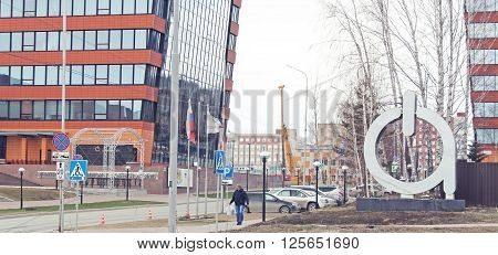 RUSSIA, NOVOSIBIRSK - APRIL 9, 2016: Building of Information Technology Center in Akademgorodok. The building completed in 2013 become one of the symbols of Novosibirsk technopark.