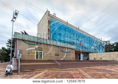 Sochi, Russia - February 7, 2016: The Museum of sports glory and Sochi state University of tourism and resort business