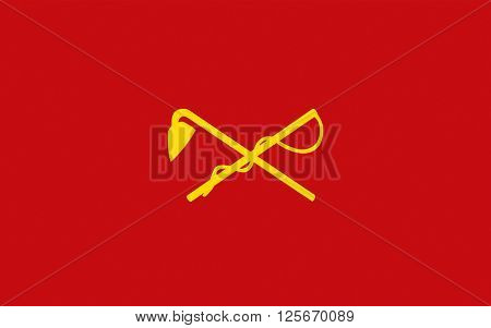 Flag of Inner Mongolia officially Inner Mongolia Autonomous Region or Nei Mongol Autonomous Region is an autonomous region of the People's Republic of China