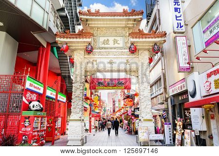 KOBE, JAPAN - DECEMBER 17, 2015: Chinatown district of Kobe at the main gate. It is one of three designated Chinatowns in Japan.
