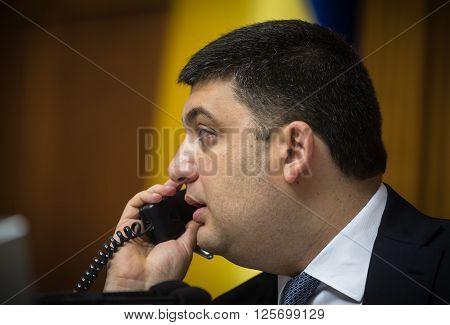 Prime Minister Of Ukraine Vladimir Groisman
