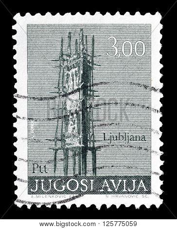 YUGOSLAVIA - 1974 : Cancelled postage stamp printed by Yugoslavia, that shows Memorial in Ljubljana.