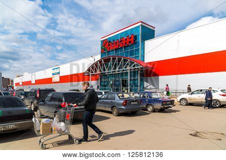 Andreevka, Russia - April 11.2016. Ashan - A large chain stores of food and related products