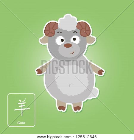 Stock vector icons with goat and chinese zodiac signs for your design