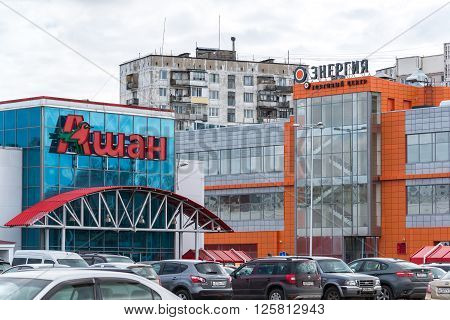 Andreevka, Russia - April 11.2016. View of the store Auchan and a shopping mall  Energy