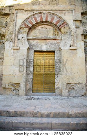 landmark of ancient Door of Saint Stephen or San Esteban and San Sebastian in the mosque of Cordoba from VIII century public monument in Andalusia Spain Europe
