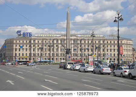 ST. PETERSBURG, RUSSIA - JUNE 01, 2015: View of the Oktyabrskaya hotel on Vosstaniya square. The landmark of St. Petersburg