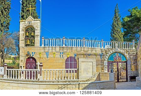 JERUSALEM ISRAEL - FEBRUARY 16 2016: The Church of the Assumption (Mary's Tomb) belongs to the Greek Orthodox Church that shares possession with the Armenian Orthodox on February 16 in Jerusalem Israel.