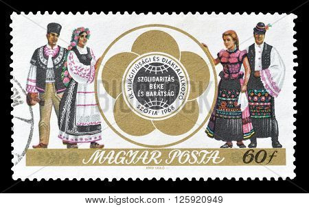 HUNGARY - CIRCA 1968 : Cancelled postage stamp printed by Hungary, that shows Folklore.