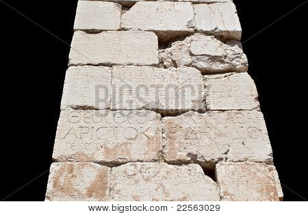 Ancient greek epigraph at Delfi
