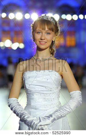 Portrait of beautiful girl in a ball gown on Kremlin Cadet Ball