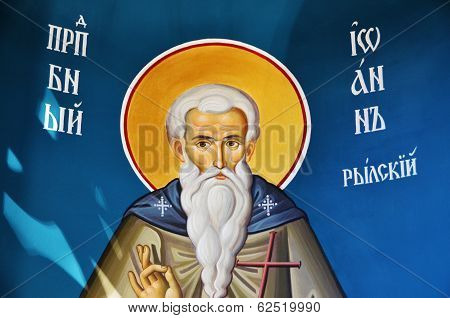 Image of Saints Methodius