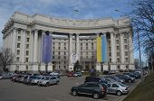 KIEV, UKRAINE - MARCH 17, 2014: The Ministry of Foreign Affairs of Ukraine with EU and ukrainian fla