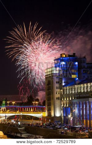 Fireworks Over The Variety Theatre In Moscow. Russia