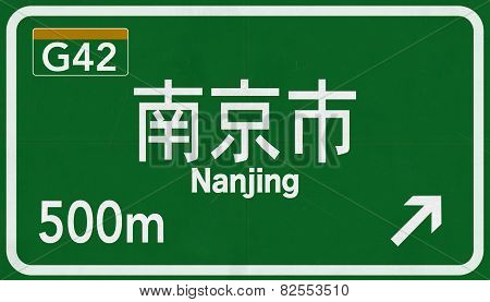 Nanjing China Highway Road Sign