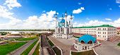 picture of sherif  - Kul Sharif mosque in Kazan on the background of the summer sky - JPG