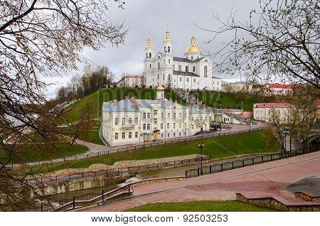 Holy Dormition Cathedral On Uspenskaya Mountain, Vitebsk