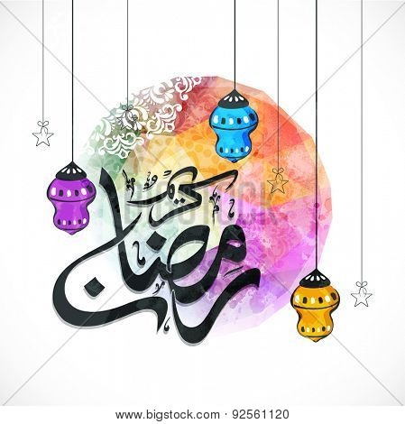 Arabic Islamic calligraphy of text Ramadan Kareem with colorful hanging lanterns and stars on floral design decorated colorful background for Muslim community festival celebration.