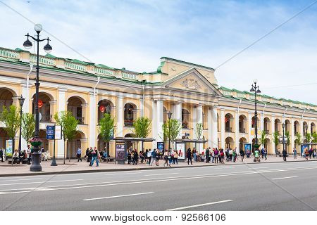The Great Gostiny Dvor Facade, St. Petersburg