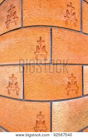 Milan    Italy   Concrete Wall  Brick   The    Abstract  Background Stone