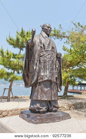 Taira No Kiyomori Monument, Itsukushima Island, Japan