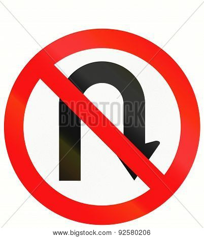 No U-turn In Indonesia