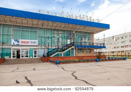 The Administrative Building Of Togliatti River Port