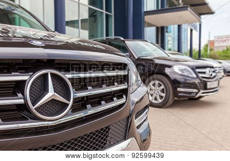Grille Of A Mercedes-benz Car With The Famous Star