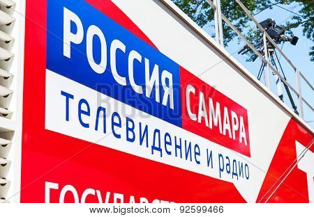 Mobile Television Station A State-owned Russian Television Channel