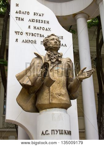 Voronezh, Russia - June 05 2013, Monument to Russian poet Alexander Pushkin in the city of Voronezh