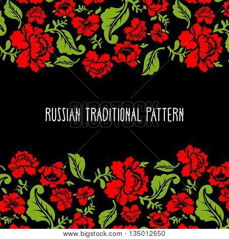 Ornament  Russian National Tradition. Russia Khokhloma Style. Patrial Folk Painting Of Flowers. Trad