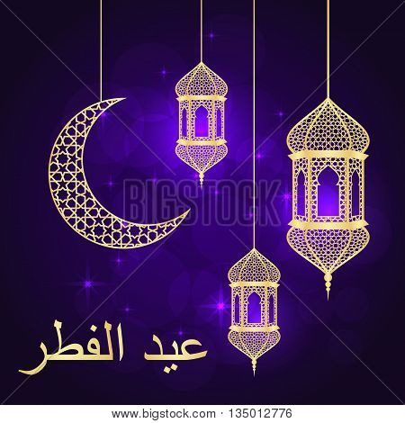 Eid al-fitr greeting card on violet background. Vector illustration. Eid al-fitr means festival of breaking of the fast.