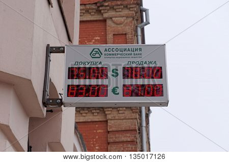 Nizhny Novgorod Russia. - February 23.2016. Scoreboard exchange. The Association of Commercial Bank