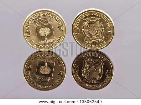 Commemorative Coins Bank Of Russia From The City Of Military Glory