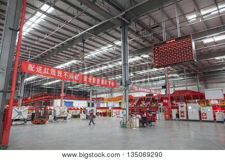Gu'an, China - June 14, 2016: JD.com inside view of KPI board at Northeast China based Gu'an warehouse and distribution facility, Gu'an, China